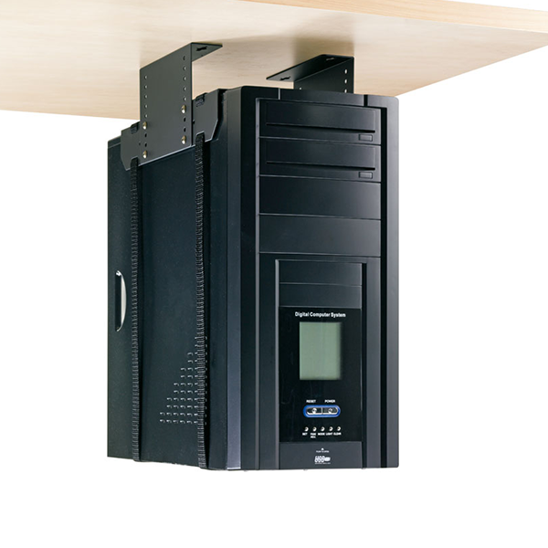 CPU Houder Bundy 1 Zwart - computer beugel